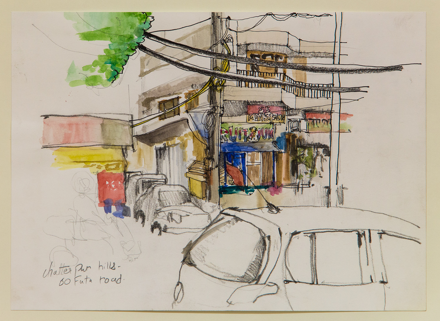 Chatterpur; 28 x 20 cm; watercolour, ink and coloured pencil on Paper; 2016